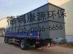 广安服务区生活污水处理设备保质保量