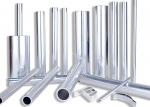 四川铝棒批发价格 成都7075铝管|空调铝管型号大全