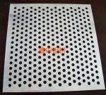 成都铝合金型材批发 四川穿孔铝板|蜂窝铝板批发厂家价格