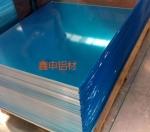 成都铝合金型材生产商 四川氧化铝板|6061铝板出售厂家