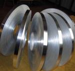 四川成都铝合金型材价格 成都合金铝带|5052铝带管批发报价