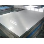 四川7系铝价格买合金铝板纯铝板厂家直销