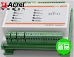 风力发电测量保护模块 安科瑞新品推荐