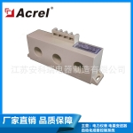 三相一體式電流互感器 AKH-0.66Z組合式電流互感器低壓