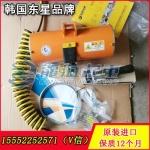 200kg东星气动平衡器价格 韩国东星DONGSUNG品牌