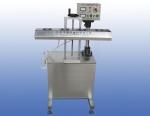 WZD-1300电磁感应铝箔封口机 南宁封口机厂家