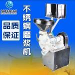 南宁SZ-12不锈钢磨浆机 全自动磨浆机 大米磨浆机