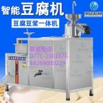 广西XZ-100全自动豆腐机 智能豆腐机 豆腐机价格