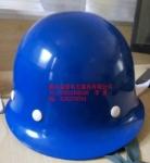 厂家自产自销,玻璃钢(进口)盔式安全帽,质优价廉