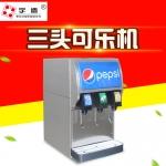 可樂機全自動碳酸飲料機百事可樂雪碧果汁機現調機冷飲機