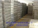 镁阳极的价格 镁合金牺牲阳极的质量 镁牺牲阳极的售后