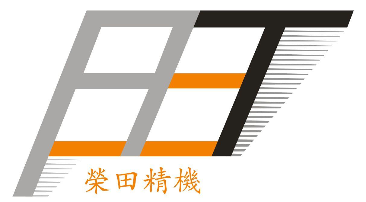 东莞市荣田精密机械有限公司