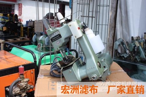 <b>四川千赢国际娱乐官方网站 牧田GK9-18手提式封包机,封包机价格</b>