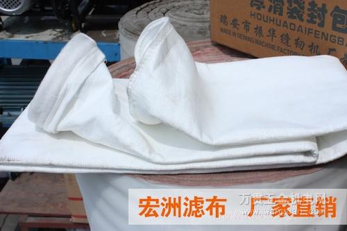 <b>千赢国际娱乐官方网站宏洲牌覆膜除尘布袋,千赢国际qy88厂家销售</b>