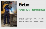 雷克兰Fyrban超软型芳纶阻燃连体服