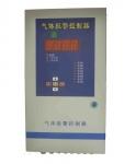 北京天津液氨可燃气体泄漏控制器系列