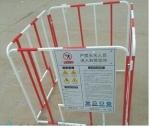 北京市政电力井口防护围栏