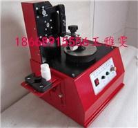 #济南蟹黄酱生产日期打码机&在线式沙茶酱说明油墨打码机Gl
