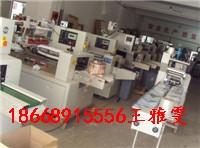 Rs濟南香藥皂包裝機制造商%高產能工業皂片包裝機廠家#