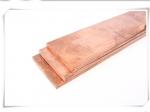 供应高压电器用红铜排 质量保证