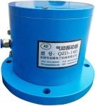 河南混凝土气动振动器QZD-140