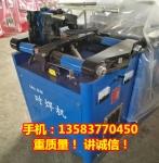 山東百瑞達 鋼筋對焊機 鋼筋碰焊機 出廠價格