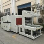 供应TFZ8050纸箱袖口式封切机 家电物流产品PE膜塑封收