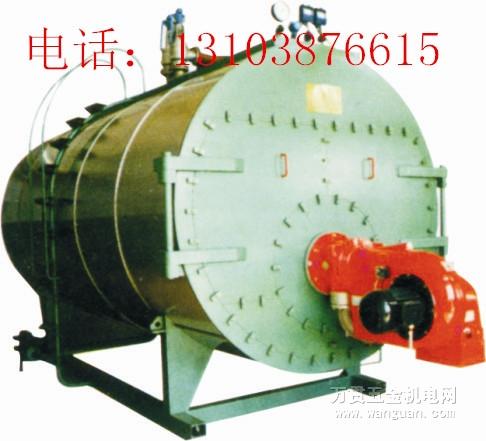 20吨天然气蒸汽锅炉