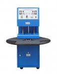 自动吸塑包装机,自动吸塑封口机
