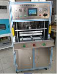 供应玖隆JL-6000W医疗热合机