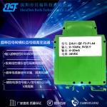 0-10V轉0-300MA/500MA/800MA驅動器