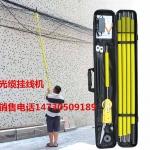 武汉市全自动光缆绑线机遥控感应光纤扎线机