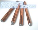 銅包鋼接地棒長度幾米合適