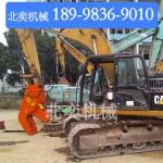 挖掘机粉碎钳 混凝土液压夹子