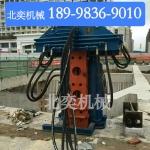 工法桩H型钢拔出机械 工字钢顶拔机