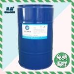 PVC附着力处理剂辅助涂料与PV层间附着