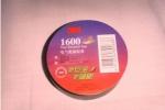 四川3M1600#普通型PVC绝缘胶带,3M电工胶带