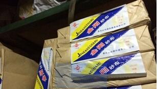 四川大量批發零售工具牌金剛砂布價格 量大從優