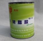 四川供应批发 友好环氧树脂胶YH-511