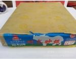 成都供應砂紙廠家 批發供應 鋒利水砂紙