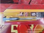 成都中國名牌潤基系列工具刀美工刀RJ-16小美工刀