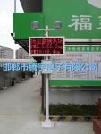 工地扬尘监测仪厂家带CCEP环保认证