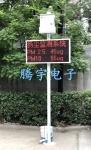 河北邯郸空气质量检测仪CCEP