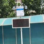大气环境空气质量PM2.5PM10监测站供应商