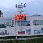 环境空气监测站在线pm2.5pm10颗粒物监测仪