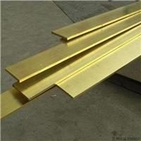 黄铜排H59-1 环保无铅黄铜排 耐磨耐腐蚀黄铜条
