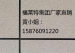 贵州绥阳县销量最大的真石漆厂家直销15876091220