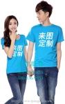 成都服裝設計公司定做廣告文化衫設計文化衫圖案活動文化衫印圖