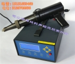 嘉音牌JY-C20超聲波功率時效設備廠家直銷