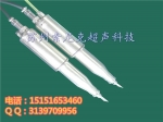 便携式JY-Q401超声波切割机
